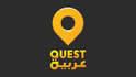 Quest Arabia